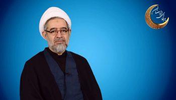 اصطلاحات سیاسی قرآن کریم- حجت الاسلام و المسلمین نظرزاده