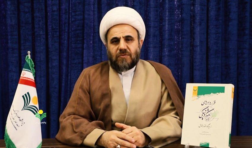 دیدار با اصحاب قلم – حجت الاسلام والمسلمین محمد علی خادمی کوشا