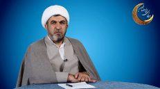 حقوق بشر دوستانه در سیره معصومان (ع) – حجت الاسلام و المسلمین مطهری